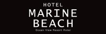 HOTEL Marine beachサイト